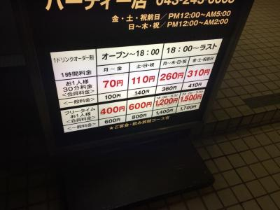 fc2blog_20170602114514f0e.jpg