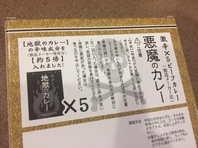 fc2blog_201707181857267c5.jpg