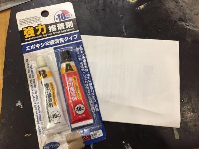 fc2blog_20170804132601cdc.jpg