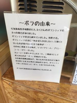 fc2blog_20170815155541046.jpg
