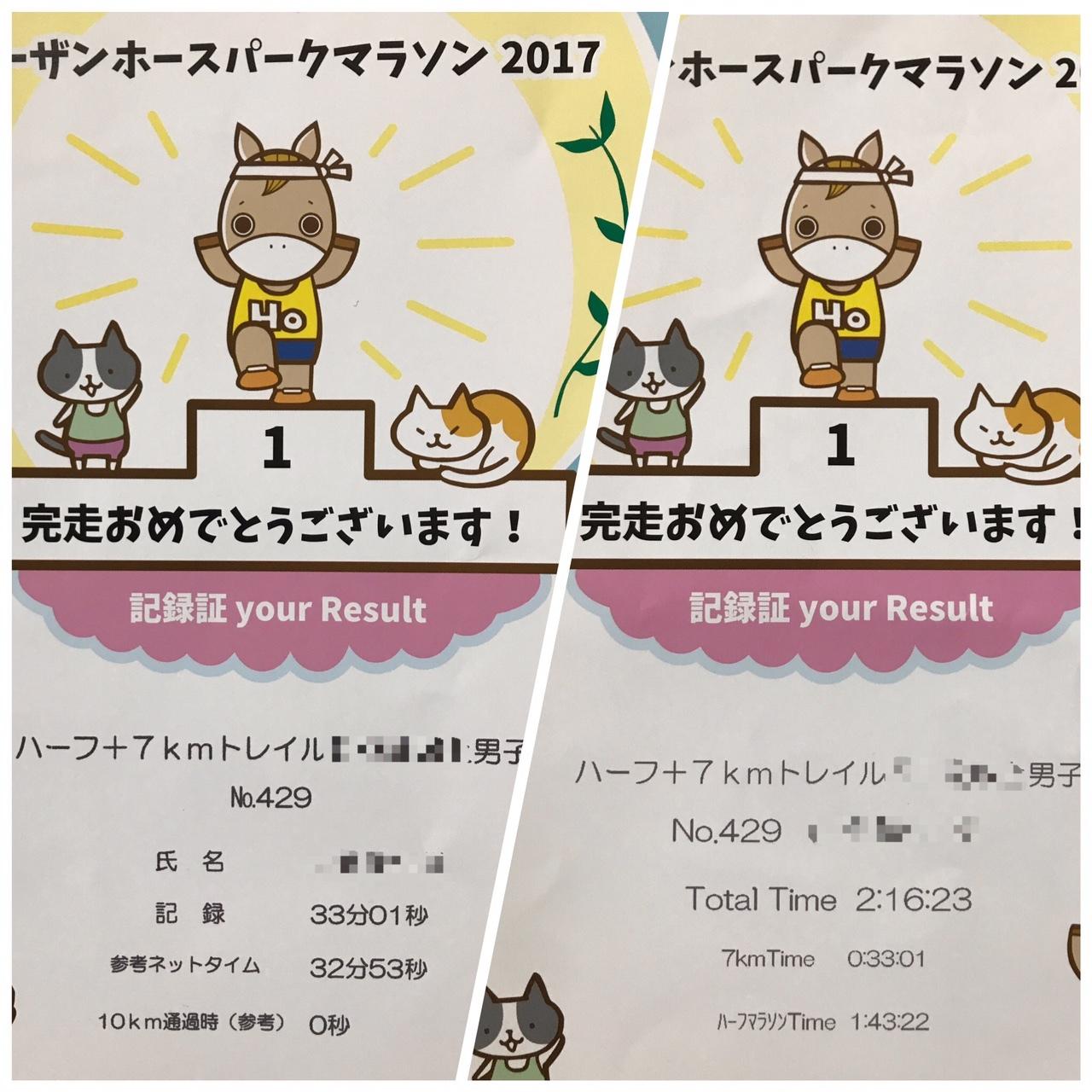 image8_20170608072658cc6.jpg