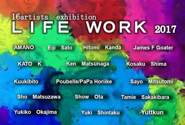 LIFE WORK 2017-1