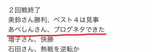 fc2blog_2017052311595578e.jpg