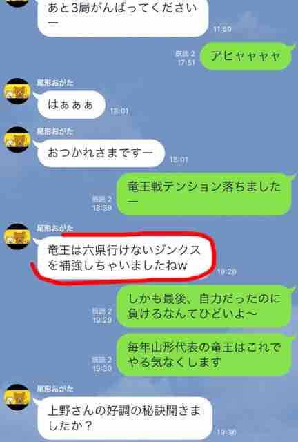 fc2blog_20170606162409d46.jpg
