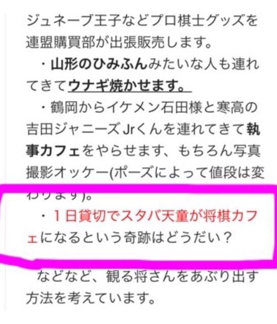fc2blog_20170720124201624.jpg