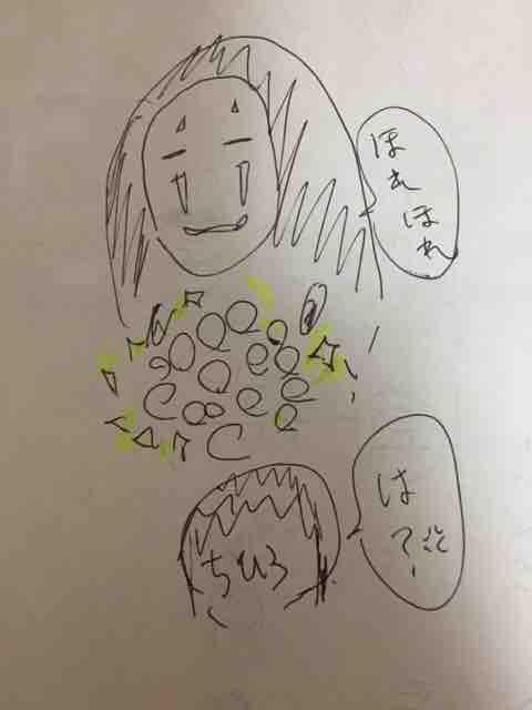 fc2blog_2017072210472834f.jpg