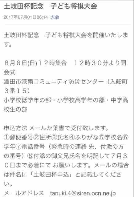 fc2blog_20170722155219345.jpg
