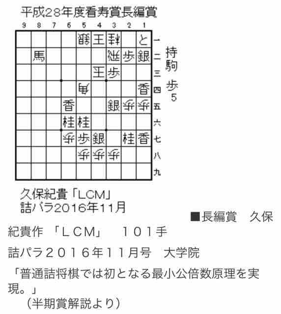 fc2blog_20170730200323b33.jpg