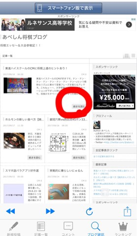 fc2blog_20170918070038e9f.jpg