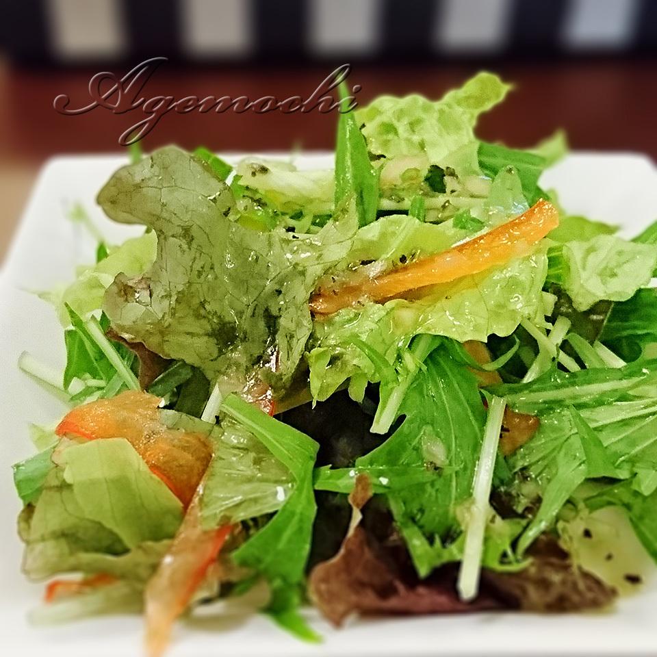 104_salad.jpg