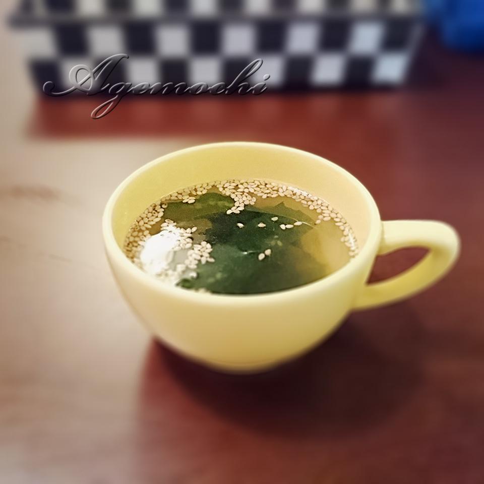 104_soup.jpg