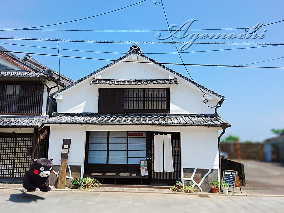 cafefurari_shop.jpg