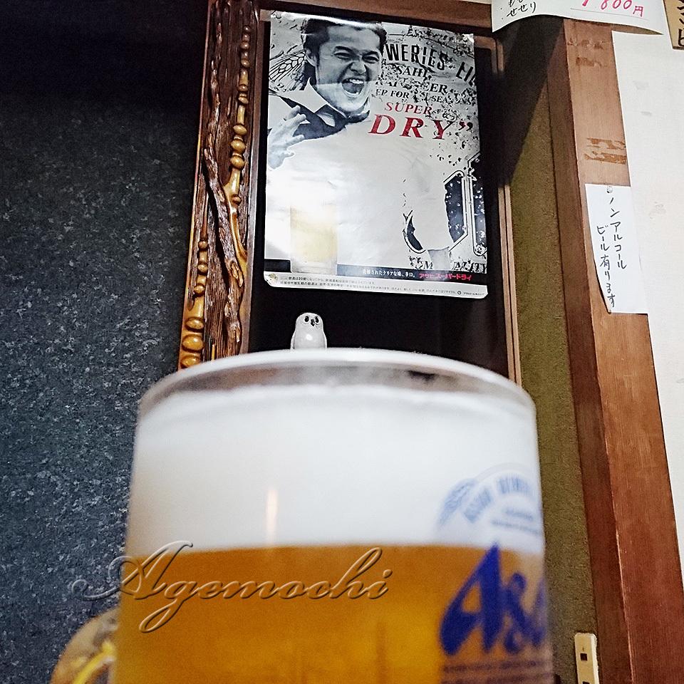 jyurin5_beer.jpg