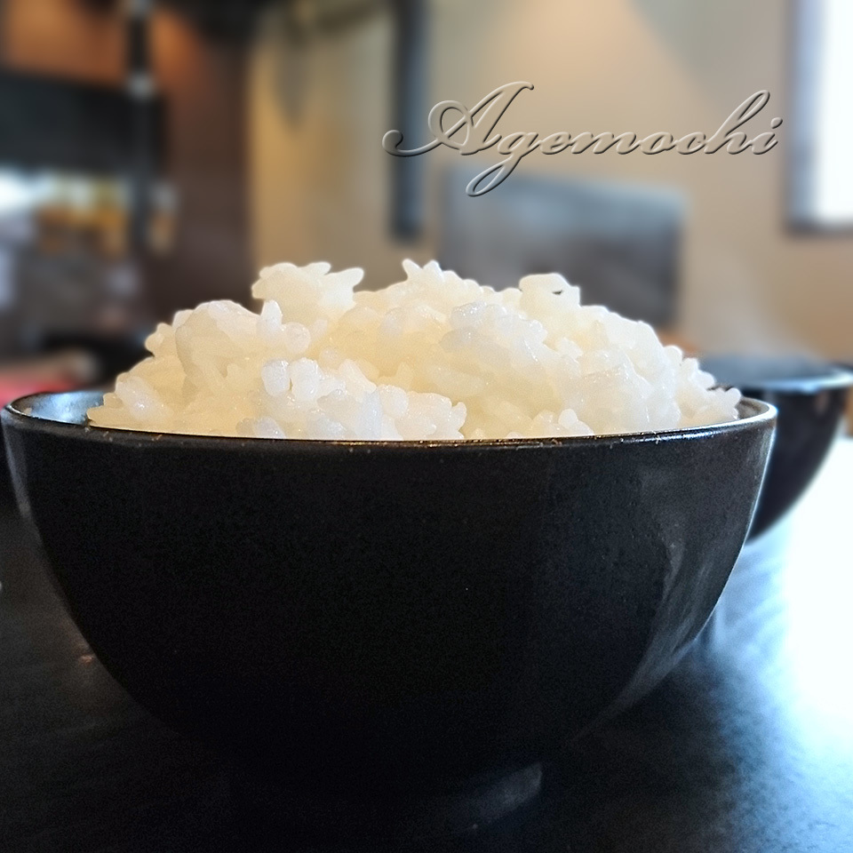 mihara_rice.jpg