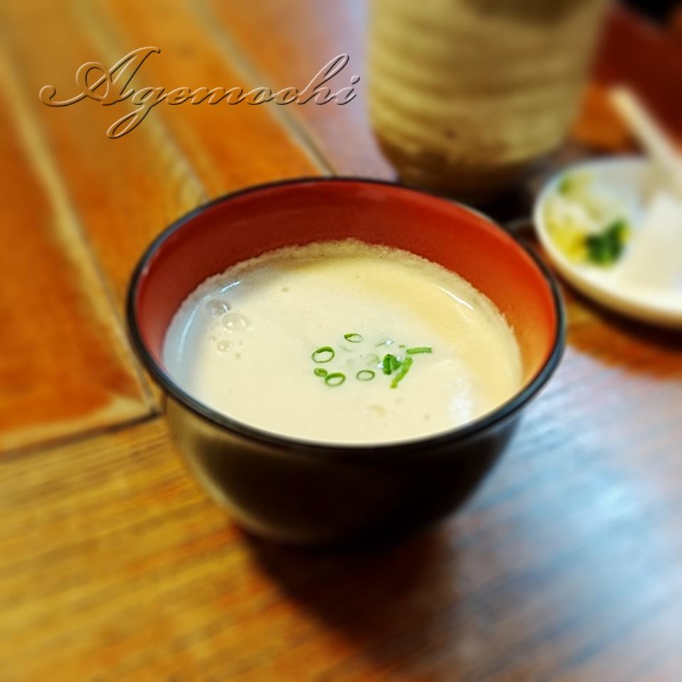 moriyama5_gojiru.jpg