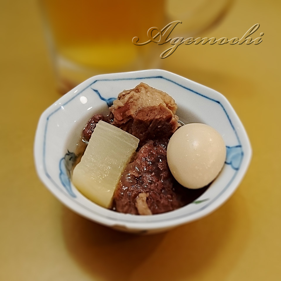 ram_otoshi.jpg