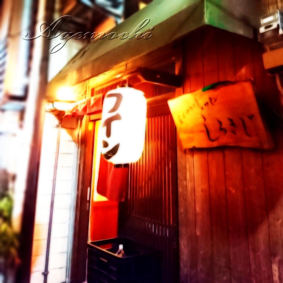 sirokiji_shop.jpg