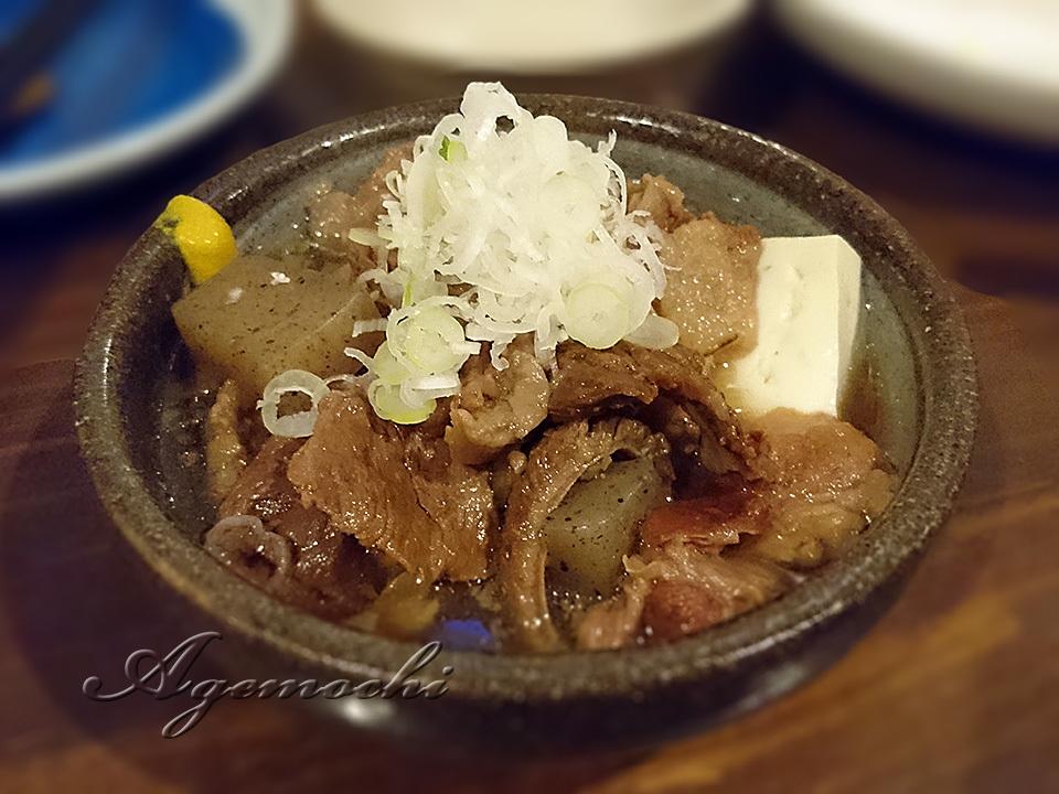 umakaya_nikomi.jpg