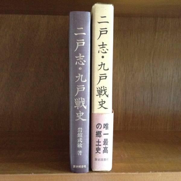 junpei_60_wasabi-img600x600-1498269501qihfwl14518[1]