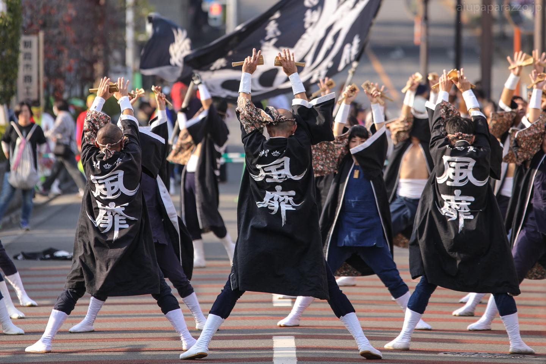 fuubi2016oya-8.jpg