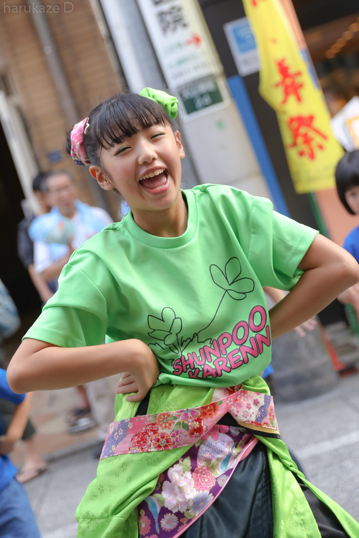 itabashi2017maisou-5.jpg