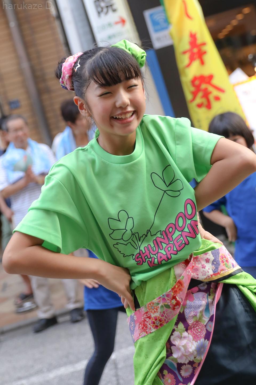 itabashi2017maisou-6.jpg