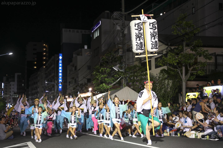 syaraku2017kouenji-2.jpg