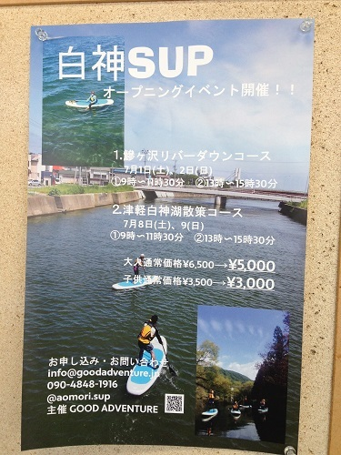 001SUP.jpg