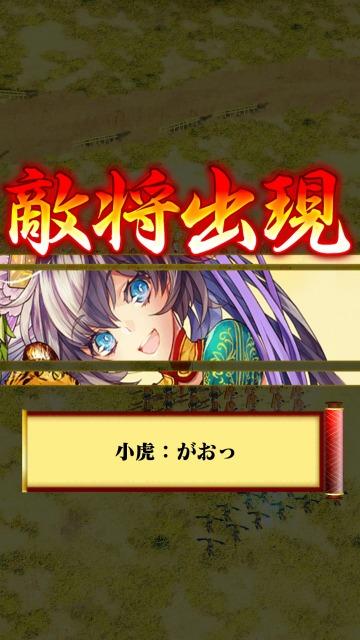 Screenshot_20170722-102636.jpg