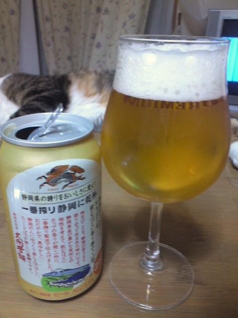 キリン 一番搾り 静岡に乾杯