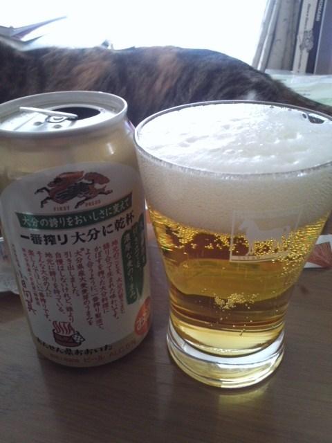キリン 一番搾り 大分に乾杯