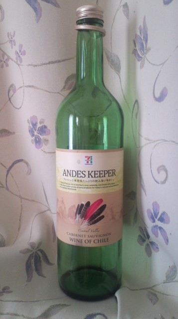 ANDES KEEPER CABERNET SAUVIGNON(アンデスキーパー カベルネ・ソーヴィニヨン)
