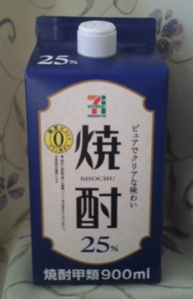 セブンプレミアム焼酎