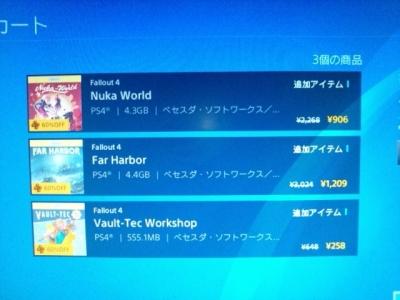 fallout4大型DLC追加2