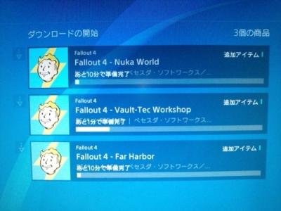 fallout4大型DLC追加3