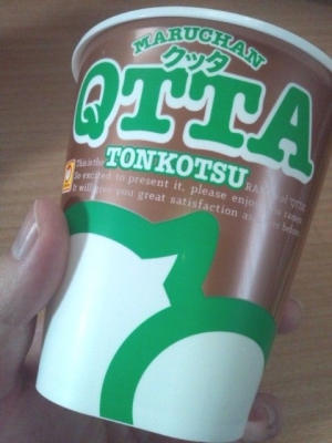 QTTAとんこつ味