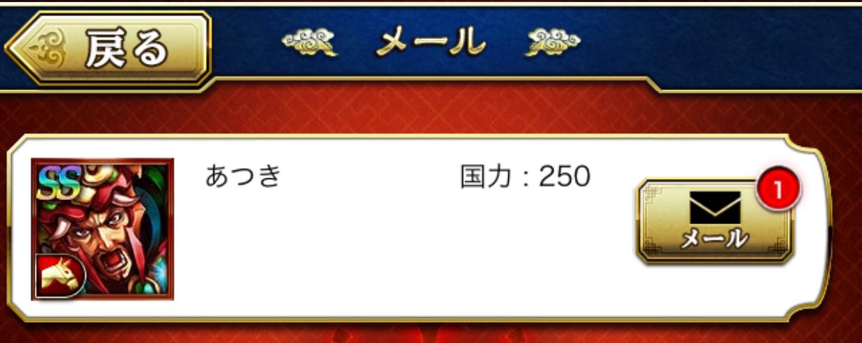 20170611080953f7b.jpg