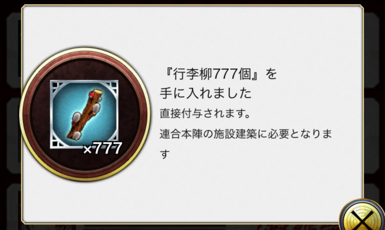 20170702131502c01.jpg