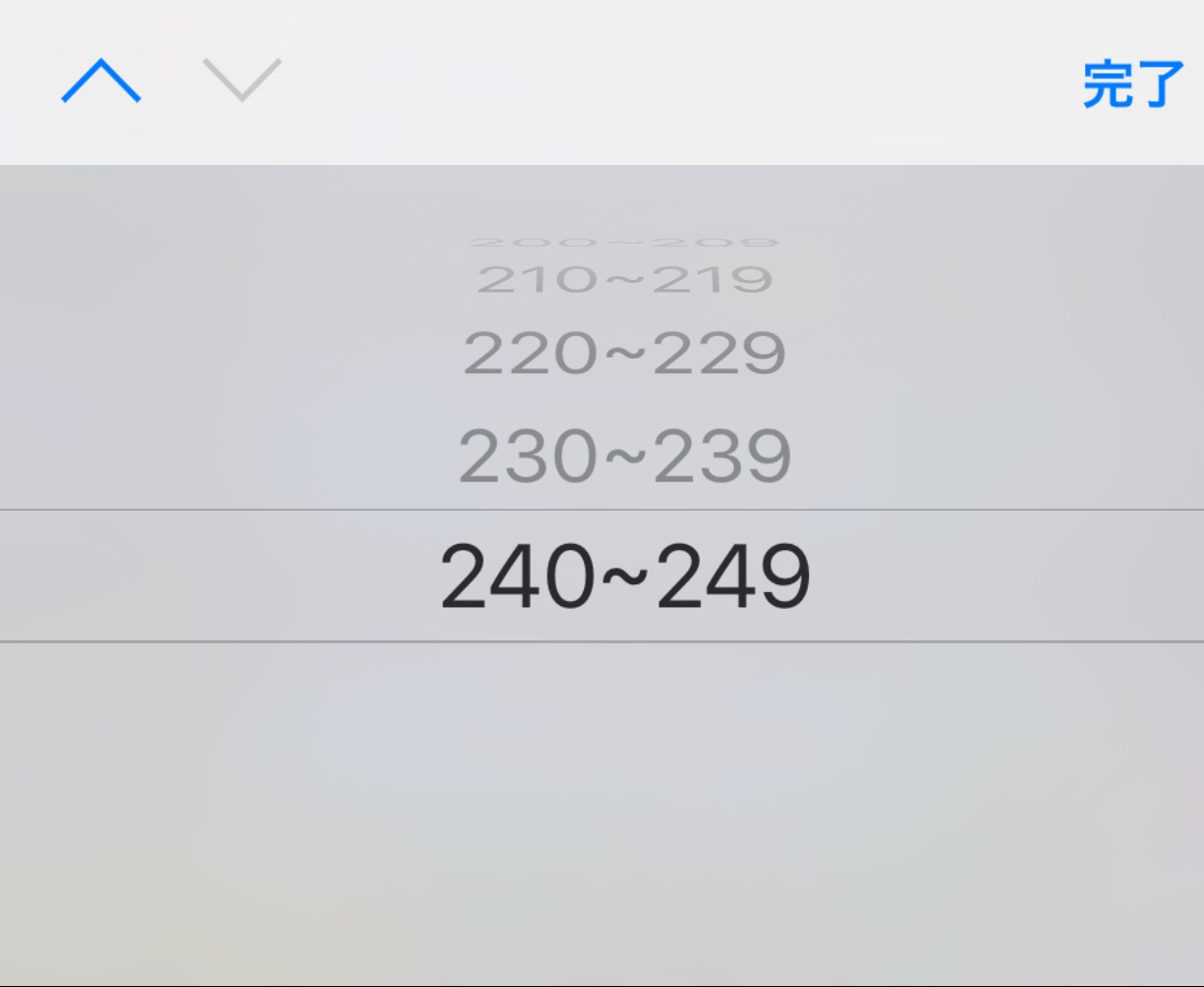 201707291244502cc.jpg