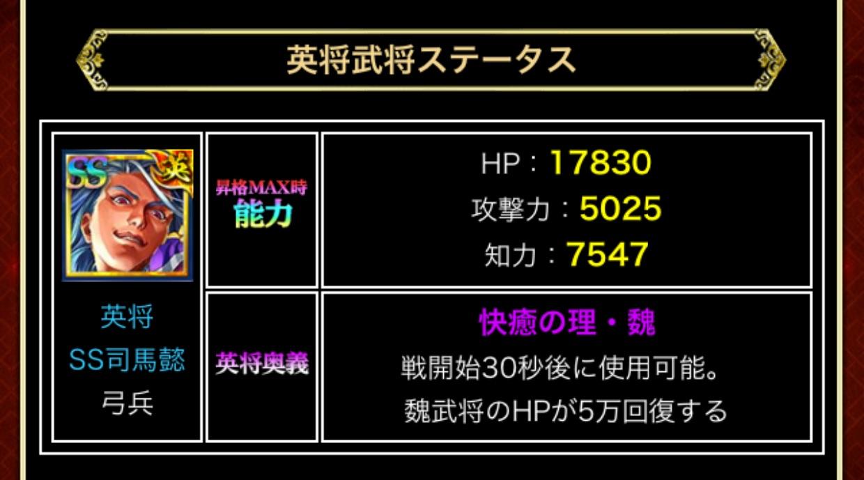 20170814104419f00.jpg