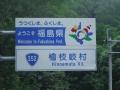 DSCF1552.jpg