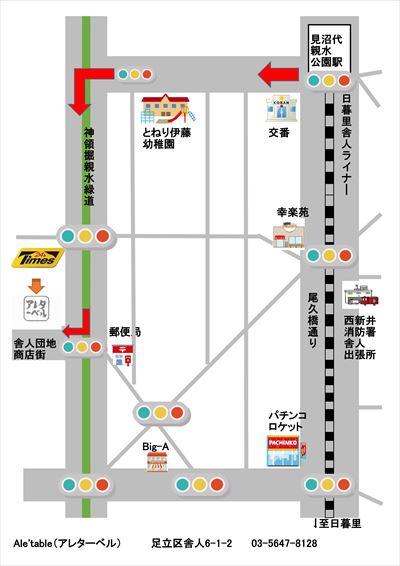 店地図 拡大版 JPEG_R