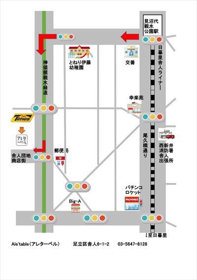 店 地図 jpeg_R