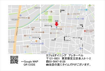 google map 地図 jpeg_R