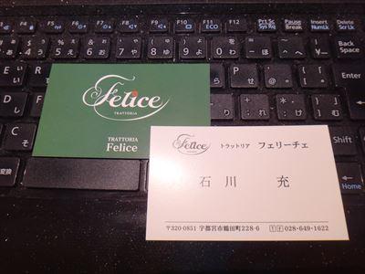 DSC03190_R.jpg