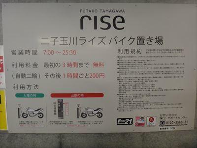 DSC03232_R.jpg