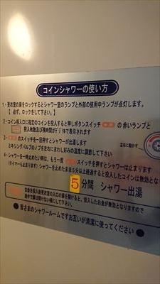DSC_0079_R.jpg