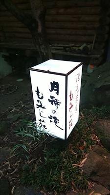 DSC_0143_R.jpg