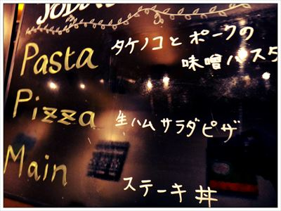takenokomisopasuta_R.jpg