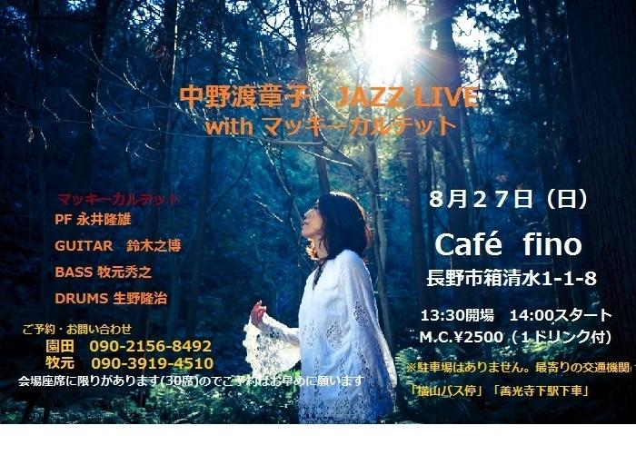 cafefino3.jpg